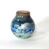 Pink Horizon Vase , Handblown Glass by Adam Aaronson